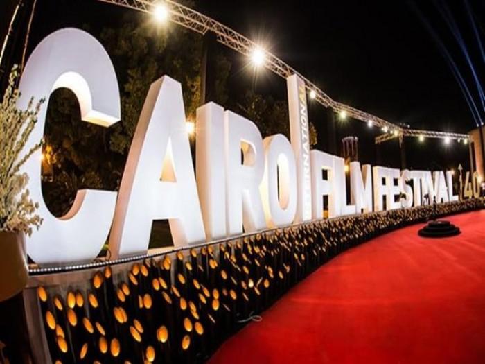 بالتفاصيل.. تعرف على فعاليات اليوم الأول من مهرجان القاهرة السينمائي