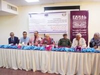 ختام برنامج تأهيلي للعاملين بالإصلاحيات المركزية في عدن