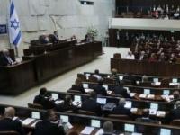 الرئيس الإسرائيلي يكلف الكنيست بمهمة اختيار رئيسا للوزراء