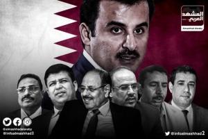 """""""اللا إخوان"""".. إقليم آمن ويمن مستقر"""