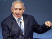 المدعي العام الإسرائيلي يوجه اتهام بالفساد لنتنياهو