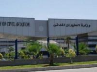 الطيران المدني المصرية: لا تأجيل لقرار استئناف الرحلات من روسيا لمصر
