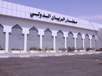 رسمياً.. الإعلان عن تشغيل مطار الريان الدولي (وثيقة)