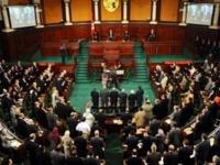 البرلمان التونسي يعتزم مناقشة قانون المالية وميزانية الدولة