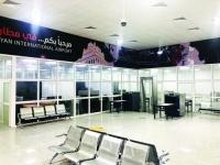 """""""مسهور"""" يعلن عن افتتاح مطار الريان الدولي رسمياً بدعم من الإمارات"""