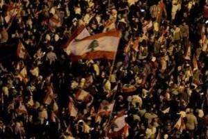 الجيش اللبناني يمنع متظاهرين من قطع الطرق الدولية قرب القصر الرئاسي