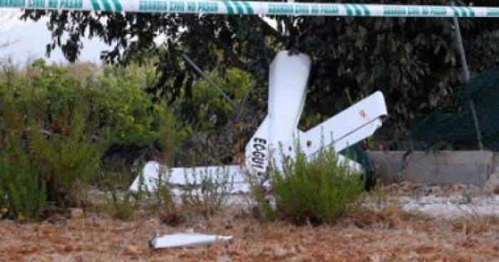 وفاة طيارين تابعين  لسلاح الجو الأمريكي أثناء مهمة تدريبية
