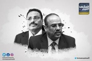 العرب اللندنية: إسناد أدوار للميسري والجبواني انقلاب على اتفاق الرياض