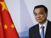 """""""بكين"""" تتعهد بالإبقاء على اليوان دون اللجوء لخفض تنافسي في القيمة"""