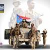 قوة الردع الجنوبية تمهد الطريق أمام تنفيذ اتفاق الرياض (ملف)