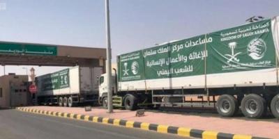 بدعم سعودي.. 30 شحنة إغاثية تصل المحافظات خلال أسبوع واحد