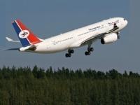رحلات طيران اليمنية غدا السبت
