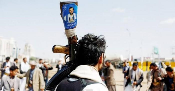 """وزراء الحوثي المستقيلون.. خزائن أسرار """"بشرية"""""""