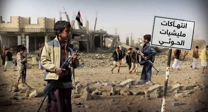 الحوثيون والأطفال.. حرب بشعة أرقامها صادمة