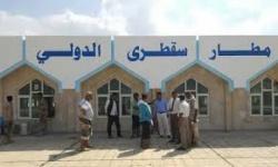 بعد منع المحافظ سفر فريق التراث.. أبناء سقطرى يرفضون تحويلها إلى سجن  (فيديو)