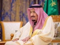 رسميا.. السعودية تتولى رئاسة مجموعة العشرين