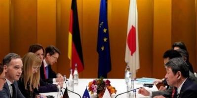 وزراء خارجية العشرين يتفقون على إصلاح منظمة التجارة العالمية