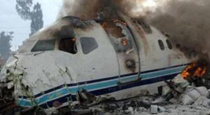 الكونغو.. وقوع وفيات نتيجة تحطم طائرة ركاب