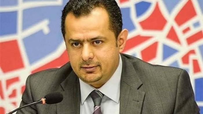 عبدالملك يوجه باعتماد الموازنات اللازمة لتنفيذ اتفاق الرياض
