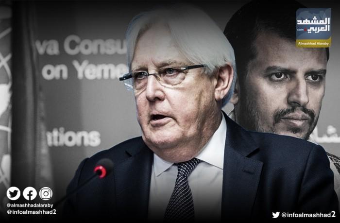 غريفيث يفتح الباب أمام موجة جديدة من الإرهاب الحوثي