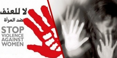 """غدآ العالم يحتفي بـ""""جيل المساواة ضد جرائم الاغتصاب"""""""