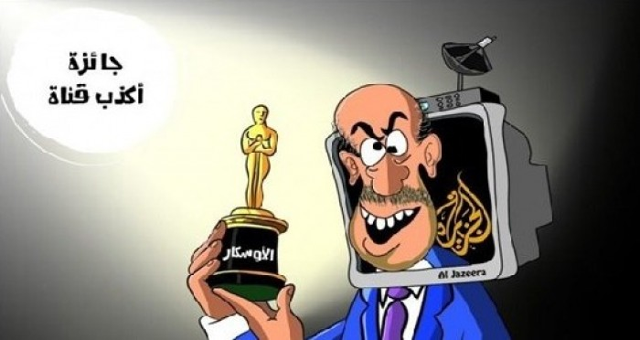 """الجزيرة كاذبة"""".. انتفاضة على تويتر ضد قناة الإرهاب القطري"""""""