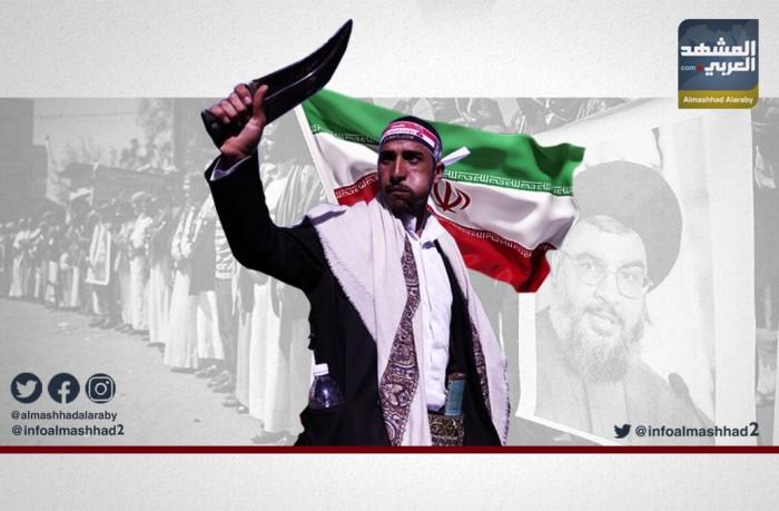 الرهان على الحوثي يكشف تفكك أذرع إيران بالمنطقة
