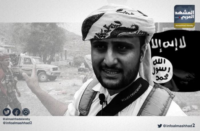 صورة الإصلاح المفخخة تحاول تبرئة أمجد خالد من تهمة الإرهاب