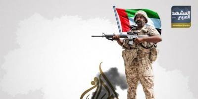 رغم أنف الجزيرة وأخواتها.. الجنوب شاهد على جهود الإمارات ضد الإرهاب