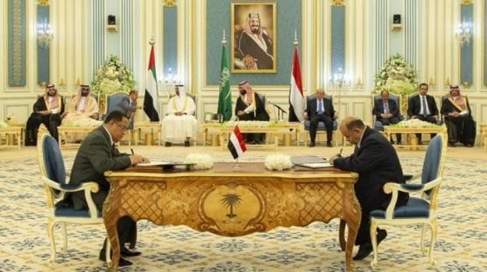 العرب اللندنية: محاولات إخوانية قطرية لعرقلة تنفيذ اتفاق الرياض