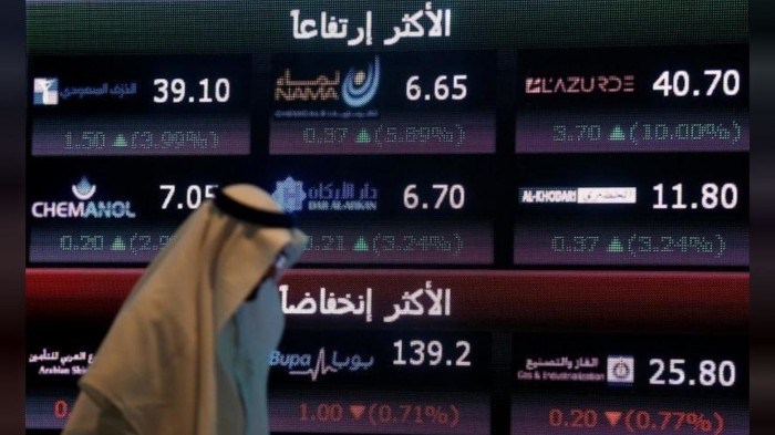 للجلسة الثانية على التوالي.. أسهم البورصة السعودية تغلق على تراجع