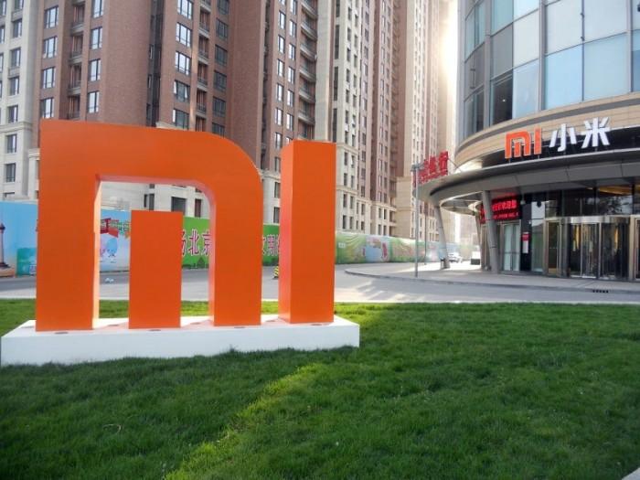 شاومي الصينية تحقق أرباح بنحو 360 مليون دولار في نهاية سبتمبر