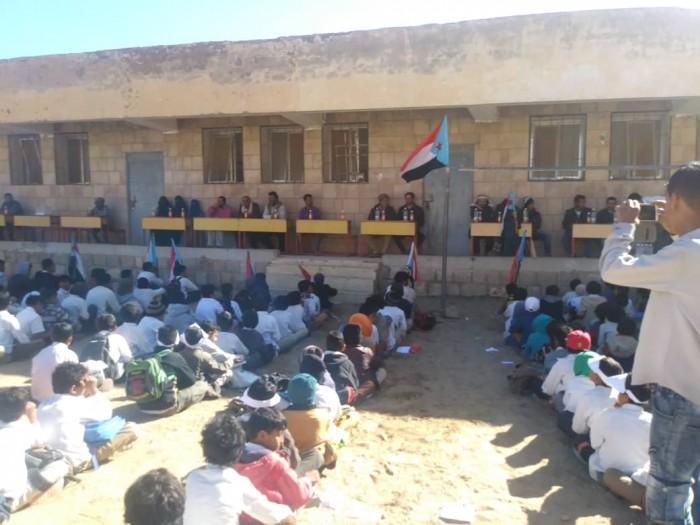 احتفالات طلابية في الضالع بمناسبة ذكرى 30 نوفمبر المجيدة (صور)