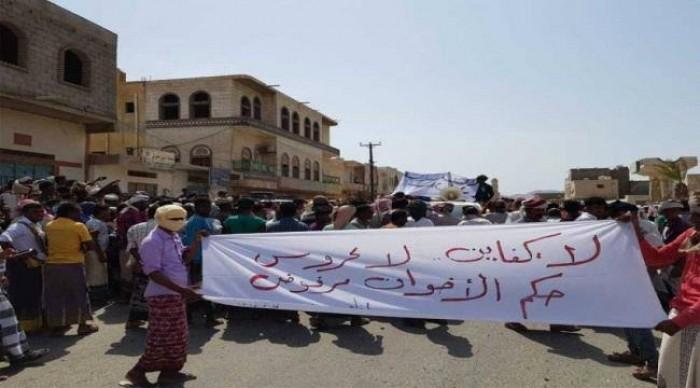 """""""محروس الإخوان"""" في سقطرى.. أجندة متطرفة تخدم قطر وتستهدف التحالف"""