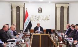 استقالة أمين عام مجلس الوزراء العراقي حميد الغزي