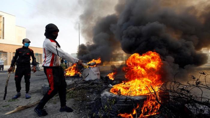 إعلامي يطالب العراقيين باجتثاث الإرهاب السليماني