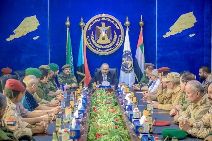 برئاسة الزُبيدي.. اجتماع أمني وعسكري يضع خارطة تنفيذ اتفاق الرياض