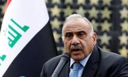 رئيس الوزراء العراقي: استقالتي ضرورية وأرجو اختيار البديل سريعاً