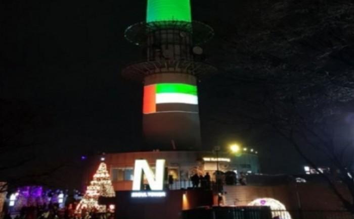 """احتفاءاً باليوم الوطني.. برج """"جبل نامسان"""" يتزين بعلم الإمارات في كوريا الجنوبية"""