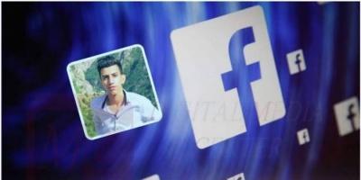 """للمرة السادسة.. """"فيسبوك"""" تكافئ شابًا عراقيًا"""