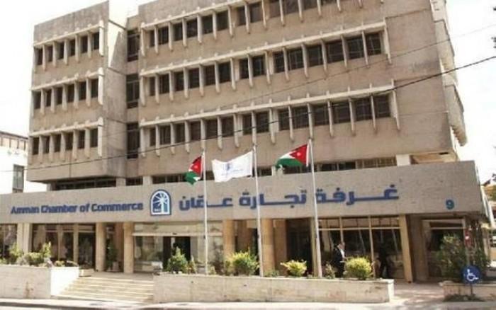 الأردن يسجل ارتفاعا في إنتاجه المحلي بنحو 20.4 مليار دولار في 6 أشهر