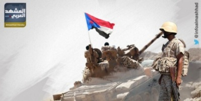 الضالع تصمد أمام محاولات إيران تثبيت أركان الحوثي باليمن