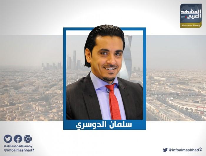 """""""اتفاق الرياض"""" الأبرز.. إعلامي يكشف إنجازات السعودية في نوفمبر"""