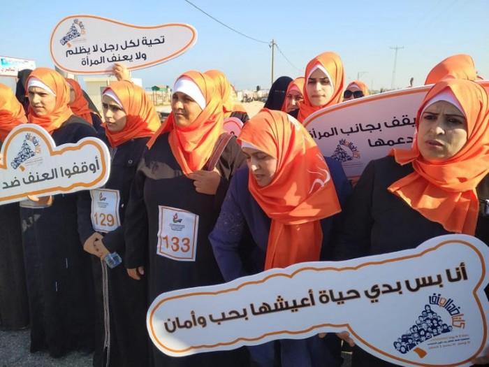 نساء قطاع غزة ينظمون مارثون لمناهضة العنف ضد المرأة