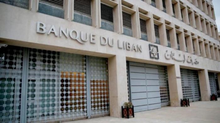 منذ سبتمبر.. لبنانيون يسحبون ودائع بنكية بنحو 4 مليار دولار