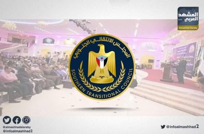 بعد موجة من إرهاب الإصلاح.. الانتقالي يداوي جراح العاصمة عدن