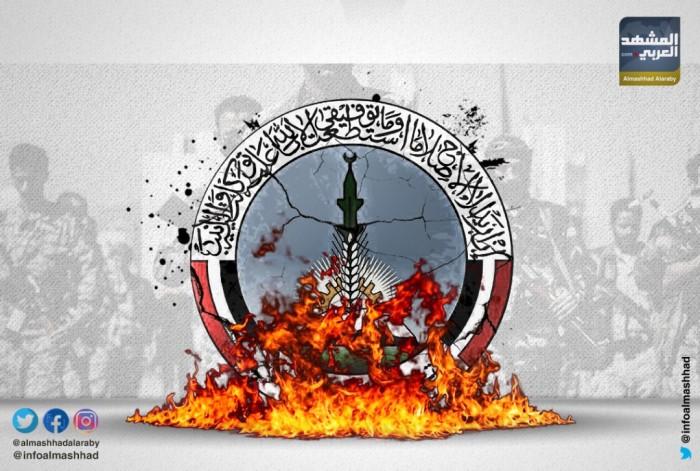 """""""حرب الخدمات"""" ضد الجنوب.. فساد إخواني ينخر في اتفاق الرياض"""