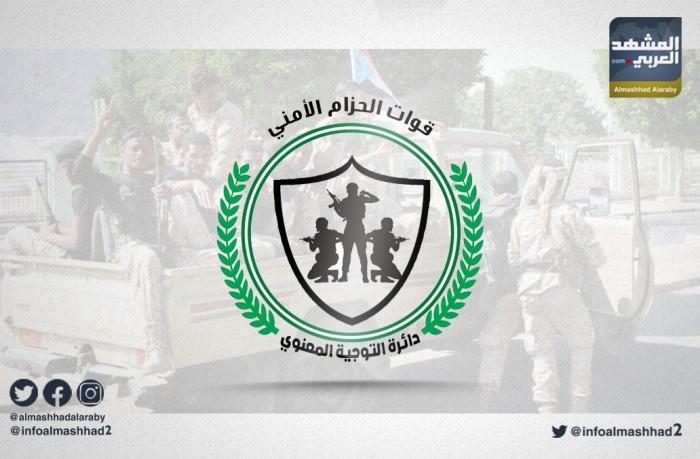 ضبط عصابة اعترضت أحد جنود الحزام الأمني بعدن