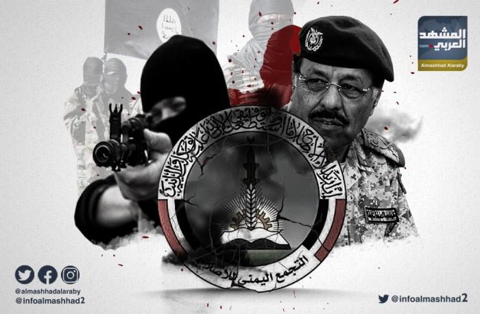 الإصلاح يفعّل سلاح الاغتيالات لإرباك التحالف والجنوب