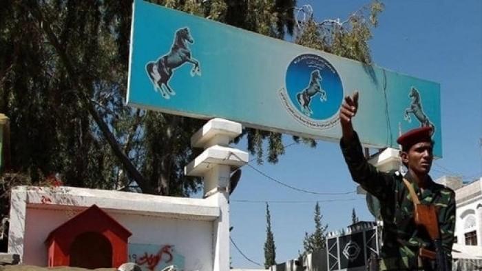 الحوثيون يديرون ظهرهم لمؤتمر صنعاء وينكثون وعداً جديداً لهم